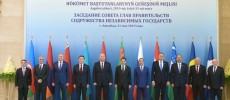 Ashgabat summit of heads of government: discussing prospects of CIS