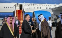 Pompeo in the Middle East: Some aspects of Washington`s strategic plans for the region